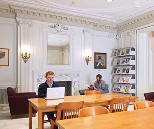 Curtis Institute of Music, Rock Resource Center